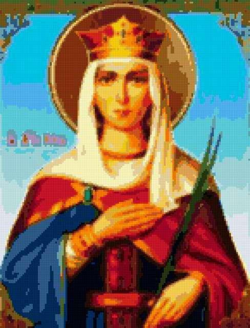 Св. мученица Ирина 3,