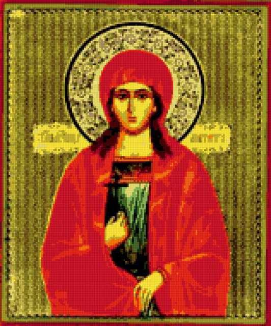 Св. мученица Маргарита