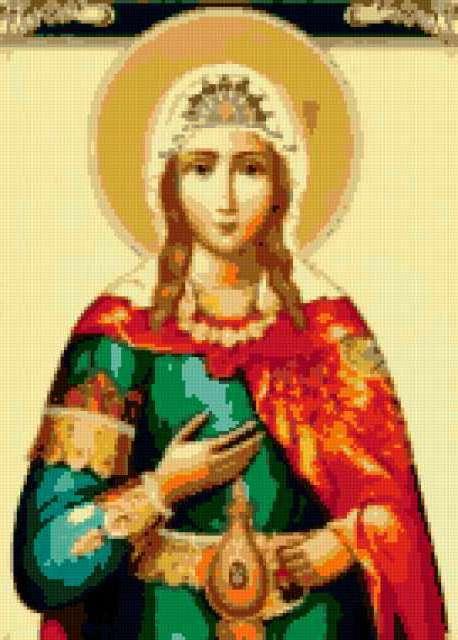 Св. мученица Фотина