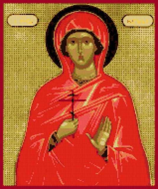 Св. мученица Наталия 2,