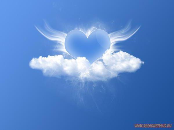 Облако-сердечко, облако