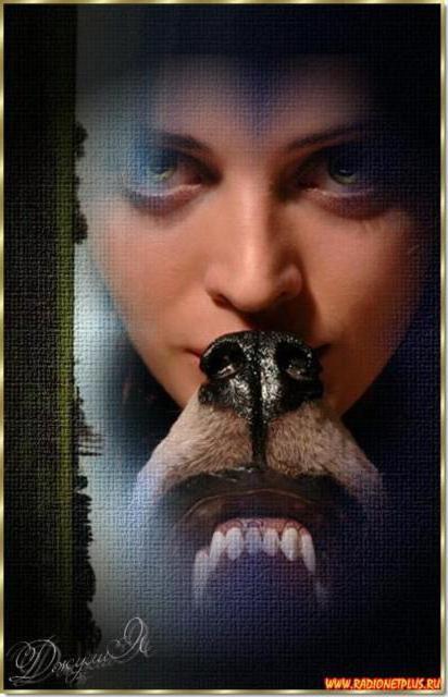 Девушка и волк 2, оригинал