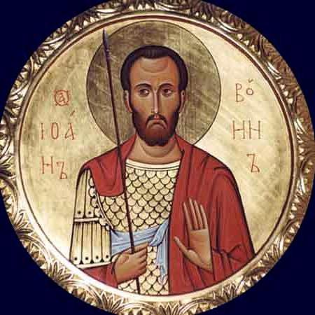 Св. Иоанн Воин, оригинал