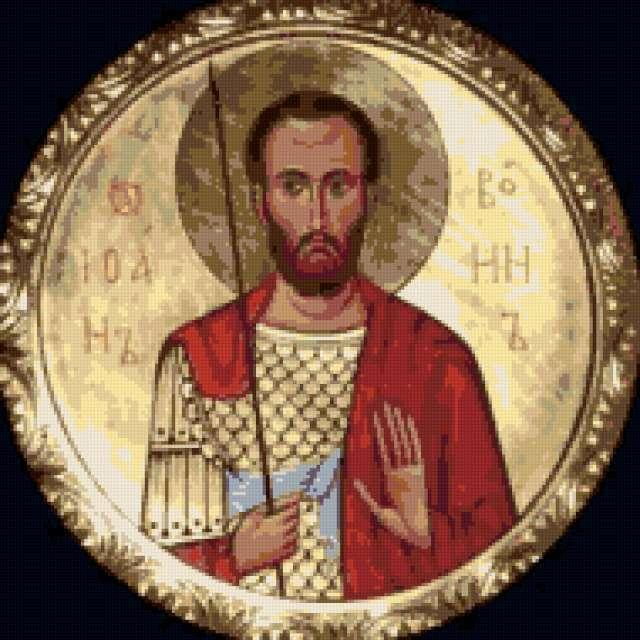 Св. Иоанн Воин, предпросмотр