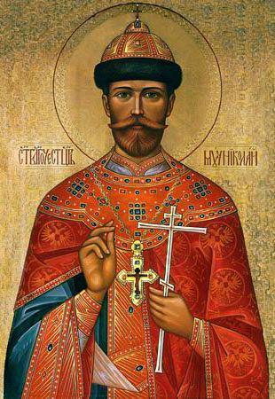 Св. Николай II, оригинал