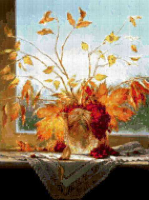 Букет осенних листьев