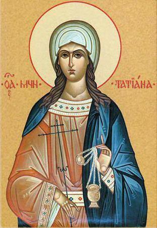 Св. мученица Татиана 2, иконы,