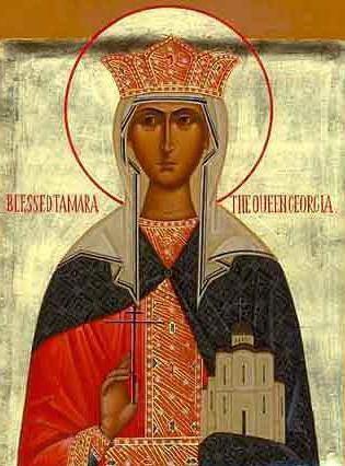 Св. мч. Царица Тамара