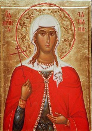 Св. мч. Татьяна Римская 4