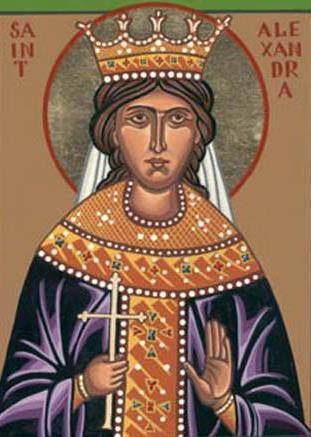 Св. царица Александра 2,
