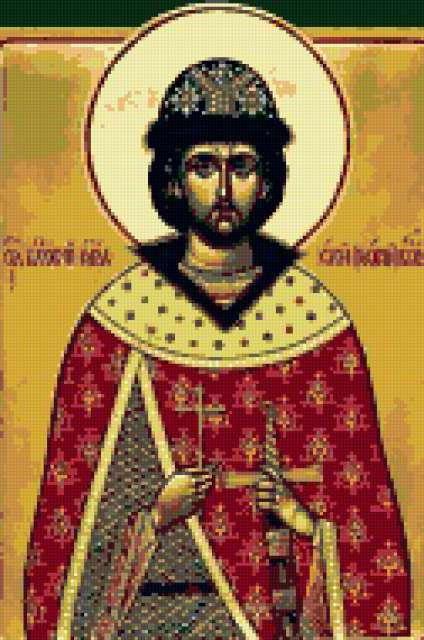 Св. мученик князь Юрий,