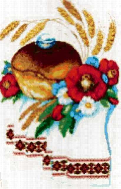 Хлеб - соль, предпросмотр