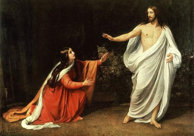 Иисус и Мария магдалина,