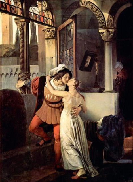 ромео и джульетта, любовь,