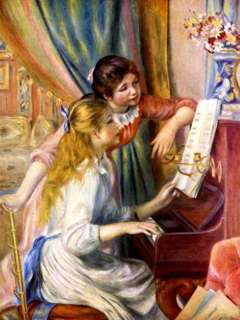 Уроки музыки.
