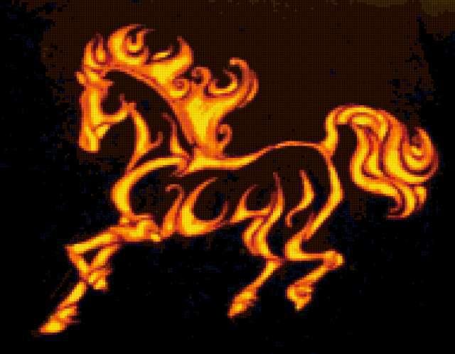 Конь-огонь, предпросмотр