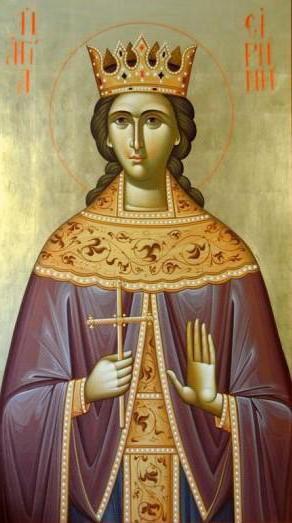 Св. Ирина, оригинал