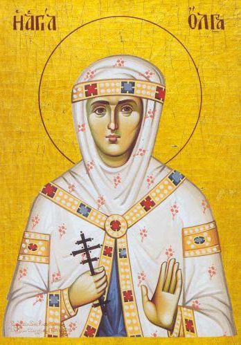 Св. Ольга, иконы
