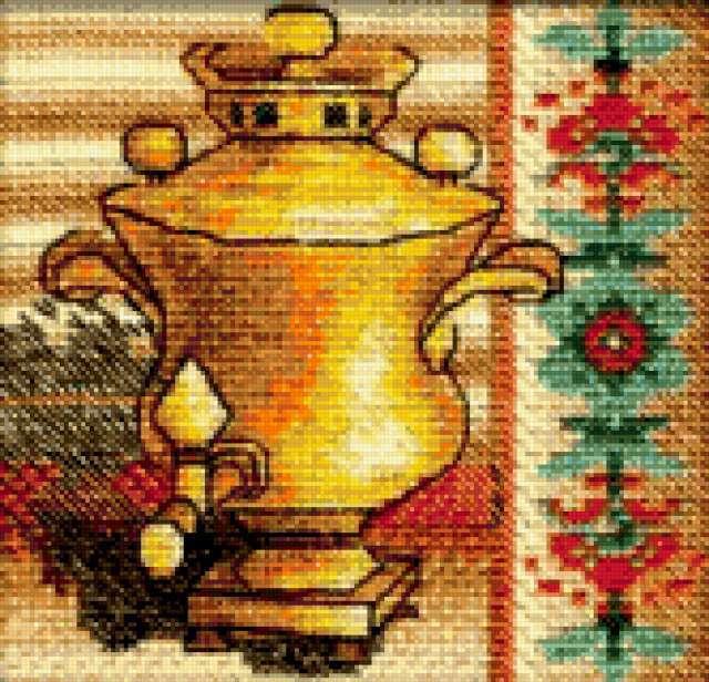 Набор для вышивания крестом «Самовар» (1145) Жанровые 74