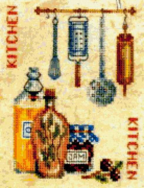 Кухонная утварь, предпросмотр