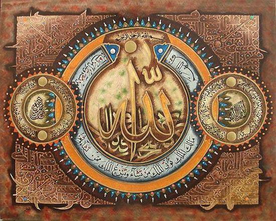 Имя Аллаха, религия, восток,