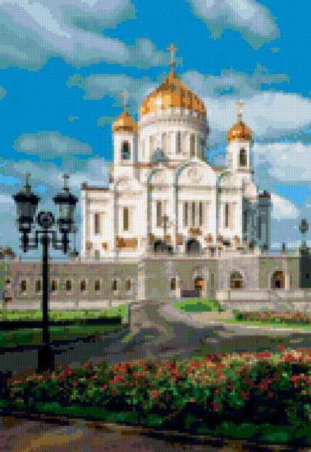Храм Христа Спасителя, храм,