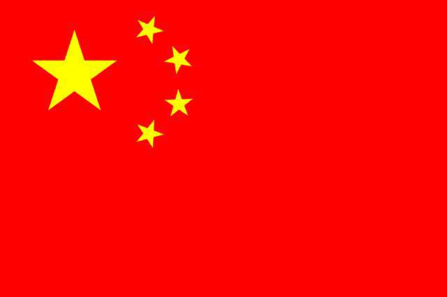Флаг Китая, оригинал