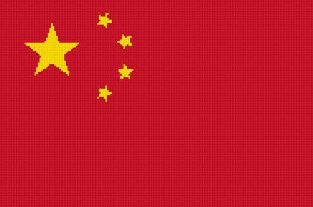 Флаг Китая, предпросмотр