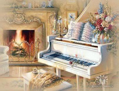 Музыка, музыка, скрипка, рояль