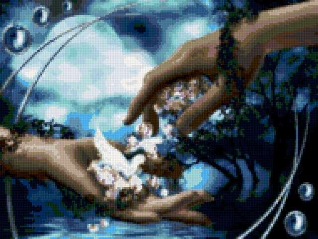 Прикосновение рук