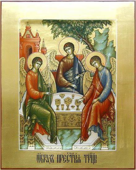 Образ пресвятой троицы, иконы,