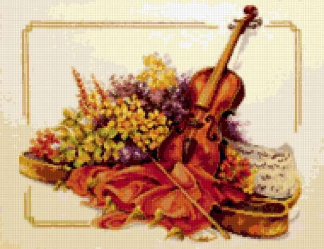 Скрипка и цветы, предпросмотр