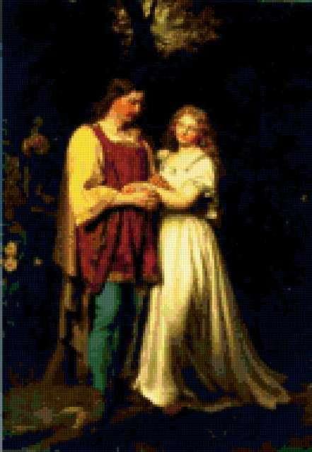 Рыцарь и прерасная дама,