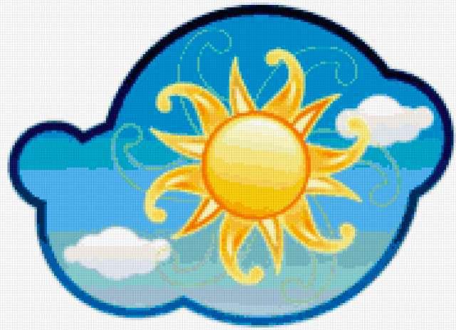 Солнышко, солнце, небо, тучи,