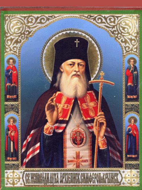 Св. Лука Симферопольский