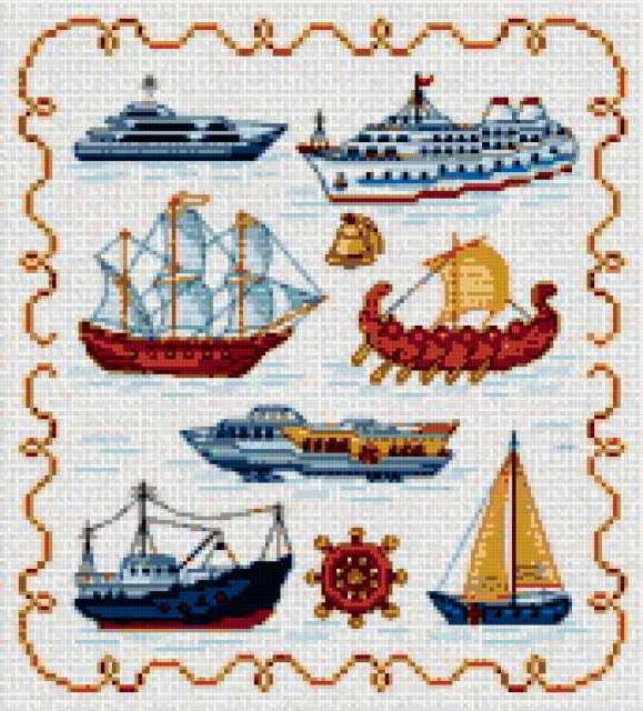 Корабли, кораблики