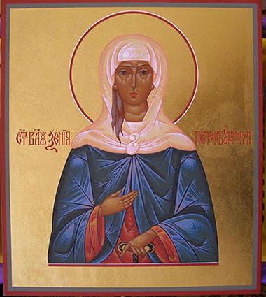 Икона святой Ксении
