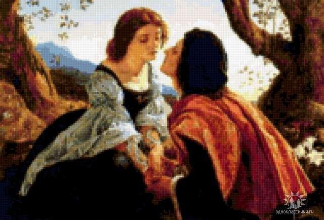 Ромео и Джульетта,