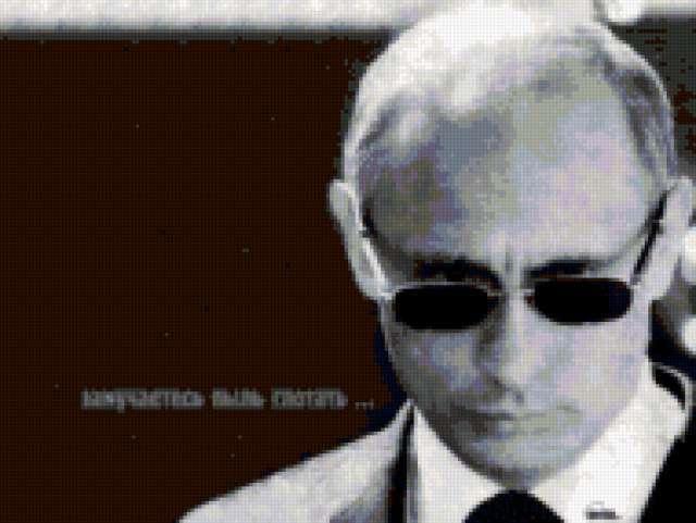 Главный человек России