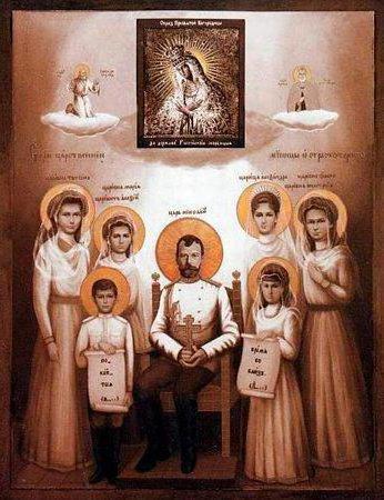 Царская семья, оригинал