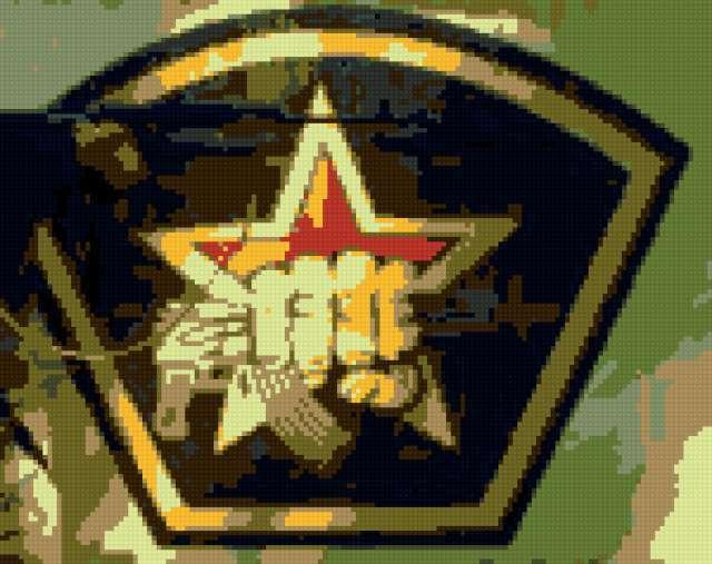 Автор схемы: Sadykova
