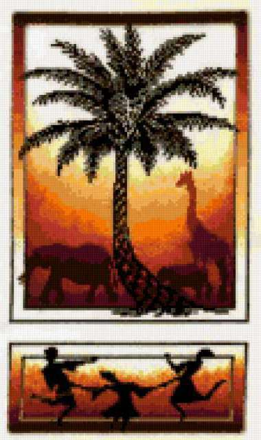 Африканские мотивы, африка