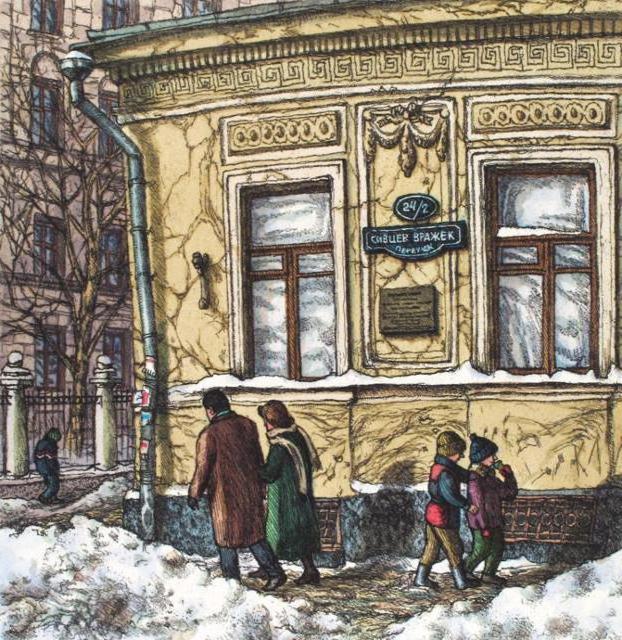 Московские дворики 3, оригинал