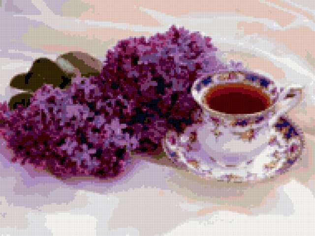 Натюрморт Сирень и чашка чая,