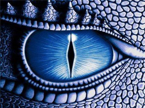 Глаз дракона, оригинал