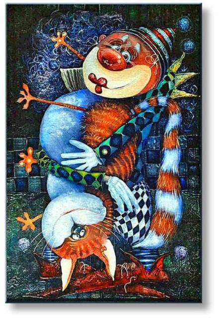 Кот и клоун, оригинал