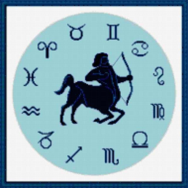 Часы зодиак-стрелец