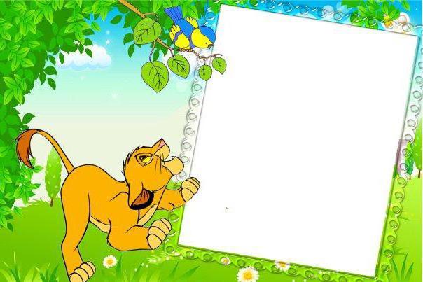 Рамка для фото(Король лев),