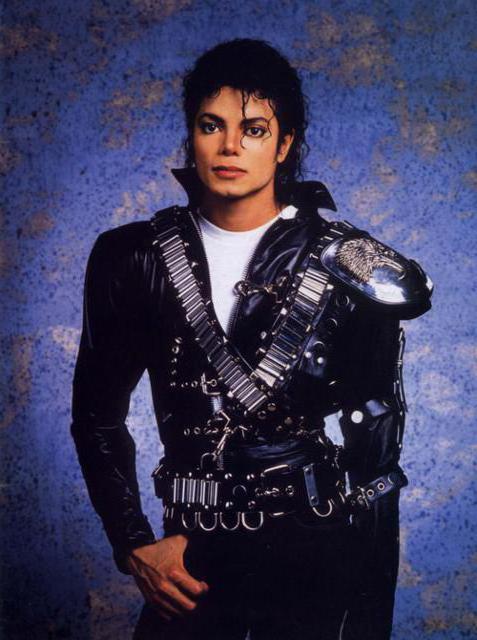 Майкл Джексон, майкл джексон,
