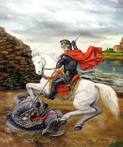 Георгий Победоносец, оригинал